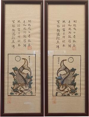 Tranh Đông Hồ Lý Ngư Vọng Nguyệt 30cm x 75cm