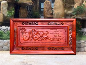Tranh chữ Nhẫn bằng gỗ hương 1m27