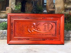 Tranh chữ Phúc gỗ hương 1m27
