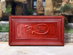 Tranh chữ Tâm thư pháp bằng gỗ hương 1m27