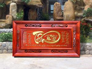 Tranh chữ Tâm thư pháp gỗ hương dát vàng 1m27