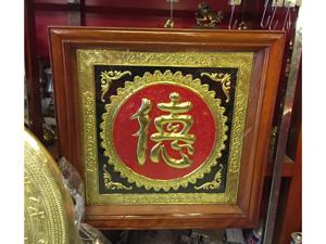Tranh đồng Chữ Đức tiếng Hán 60cm - Q0565