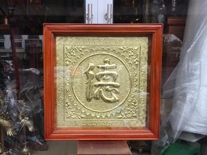 Tranh chữ Đức tiếng Hán bằng đồng 61cm - Q0646