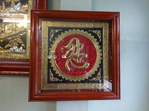 Tranh đồng Chữ Nhẫn tiếng Hán 60cm x 60cm - Q0301