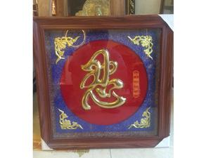 Tranh đồng Chữ Nhẫn tiếng Hán 50cm x 50cm - Q0300