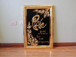 Tranh đồng chữ Phúc mạ vàng khung đồng 55cm x 80cm - Q0673