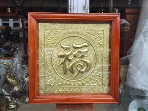 Tranh đồng chữ Phúc tiếng Hán 61cm - Q0641