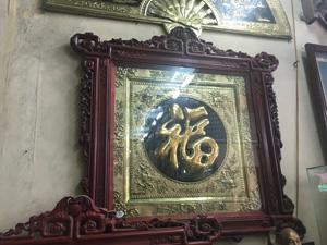 Tranh đồng chữ Phúc tiếng Hán - Q0461
