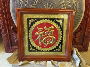 Tranh đồng chữ Phúc tiếng Hán 61cm - Q0558