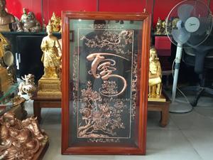 Tranh đồng chữ Tâm thư pháp khổ đứng 60cm x 100cm - Q0589