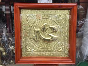 Tranh đồng chữ Tâm tiếng Hán 61cm - Q0647