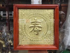 Tranh đồng chữ Thọ tiếng Hán 61cm - Q0645