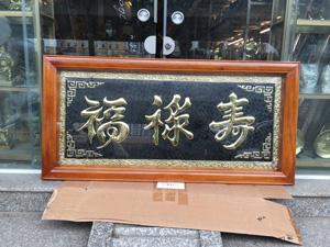 Tranh đồng chữ Phúc Lộc Thọ tiếng hán 1m27 - Q0381