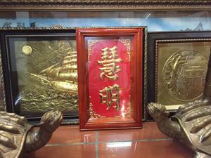 Tranh chữ bằng đồng tiếng Hán - Q0522