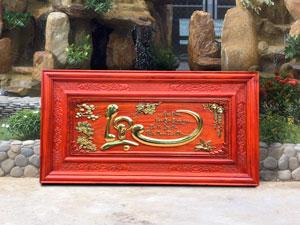 Tranh gỗ chữ Lộc dát vàng 1m27