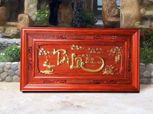 Tranh gỗ chữ Tài Lộc dát vàng 1m27
