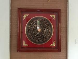 Tranh Trống Đồng đúc đường kính 80cm khung 1m1 - Q0290