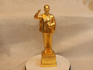 Tượng đồng Bác Hồ đứng chào dát vàng cao 43cm - Q0209
