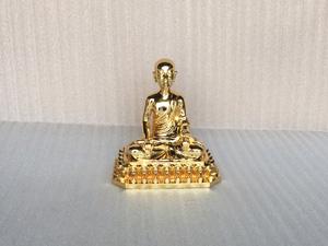 Tượng đồng Phật Hoàng Trần Nhân Tông mạ vàng 24k cao 16cm - Q0354